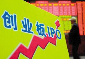 哪个证券公司开户能买创业板股票