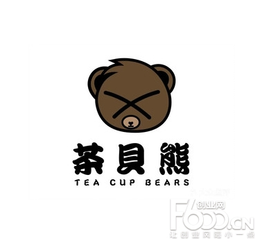 茶贝熊奶茶