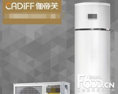 伽帝芙空气能热水器