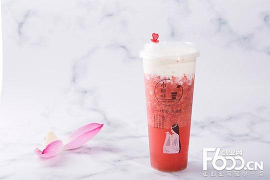 南塘畔奶茶