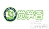 觉笋香中式快餐