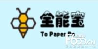 全能宝共享纸巾