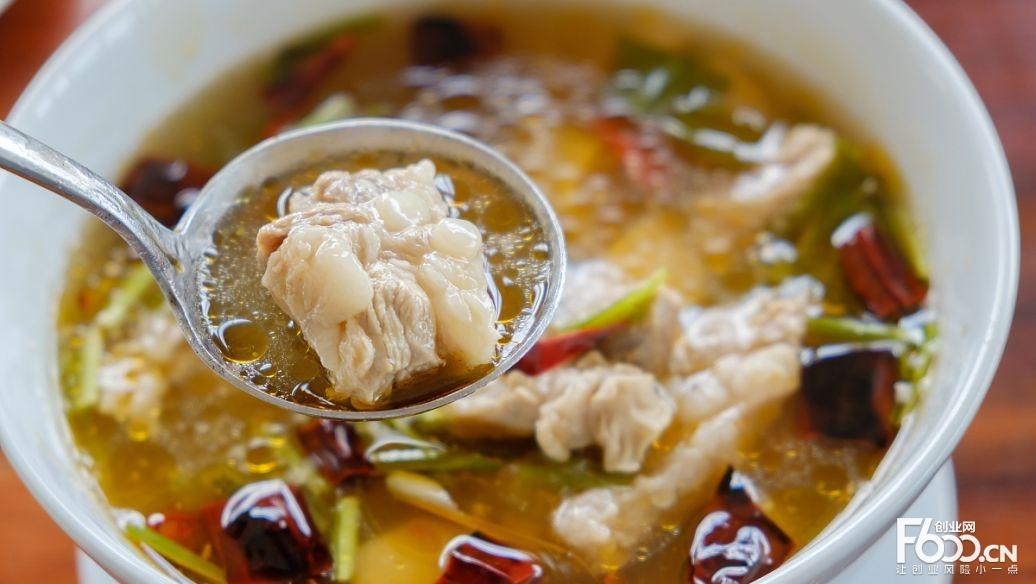 渝鱼家酸菜鱼米饭