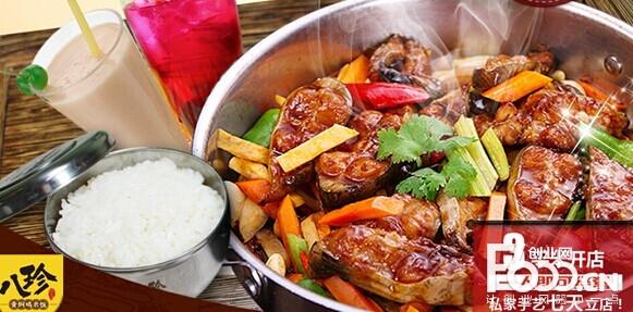 八珍黄焖鸡米饭图片