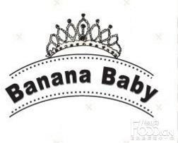 香蕉宝贝女装