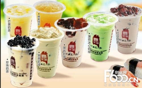 50岚奶茶图片