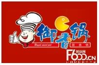 御香锅土豆粉