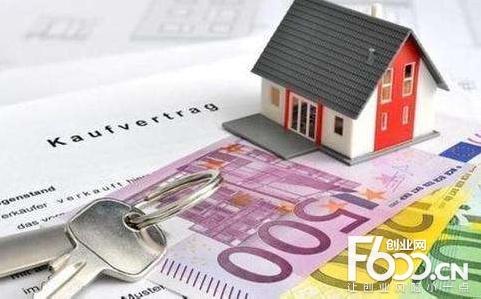 融宜房实现你的零首付购房!