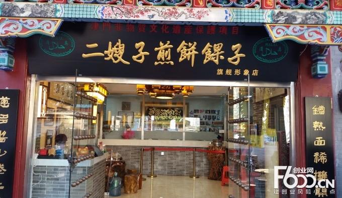目前的煎饼果子加盟店都是装修的很精美,乍一进门,恍然有走进咖啡店的