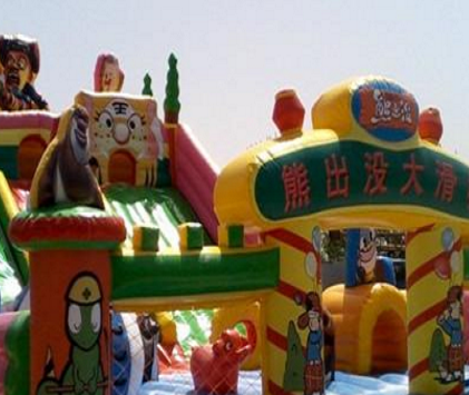 熊出没儿童乐园