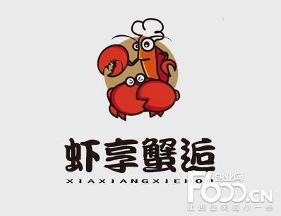 虾享蟹逅香辣虾
