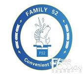 Family52便利店