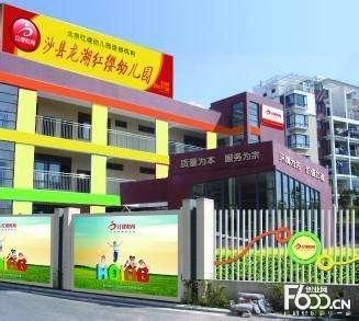 红缨幼儿园图片