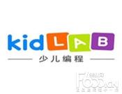 Kidlab少儿编程