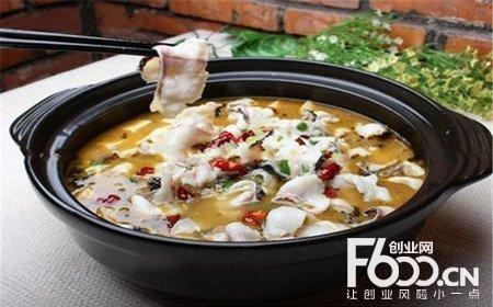 煲有渔酸菜鱼