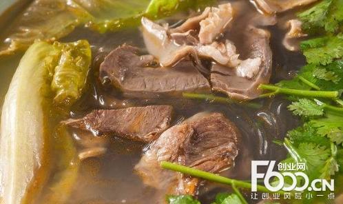 一瓢香牛肉汤