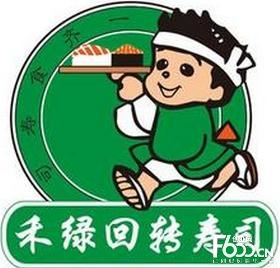 禾禄回转寿司