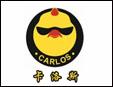 卡洛斯炸鸡