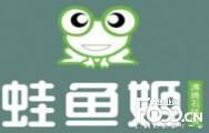蛙鱼姬沸腾石锅饭