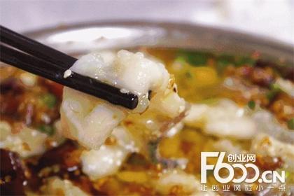 强记酸菜鱼