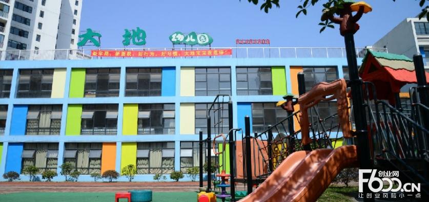 双美整合教材完全适应中国幼儿,园所,幼教师的实际发展需要设计.