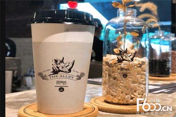 犀角巷奶茶