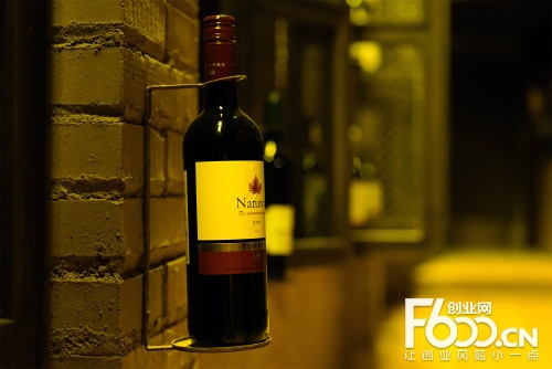 托莱多红酒庄