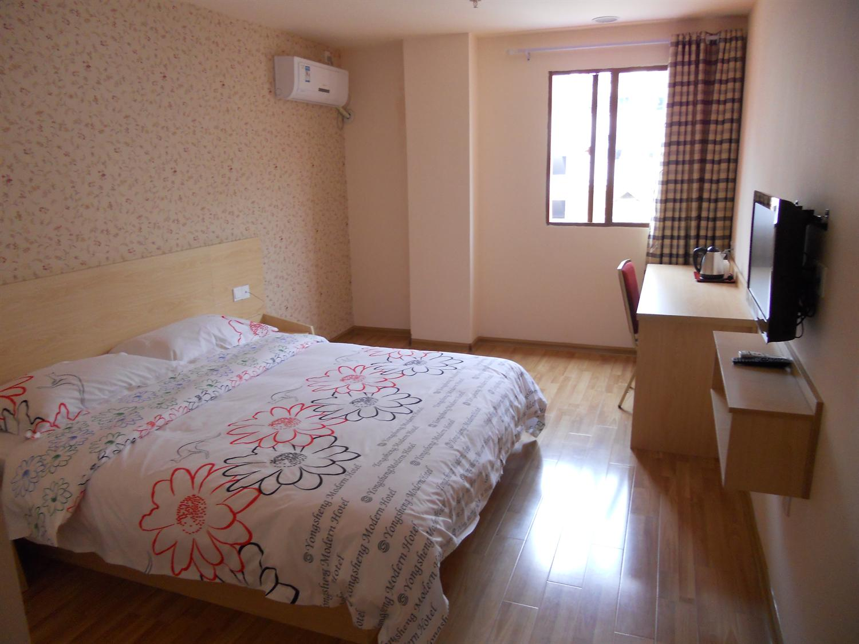 永生现代酒店