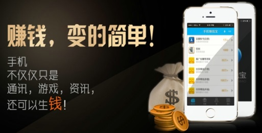 怎么用手机赚钱软件1轻松赚_个人理财_理财