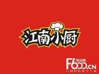 江南小厨快餐