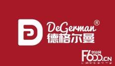 德格尔曼鸡排