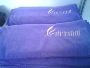 巾生巾世毛巾