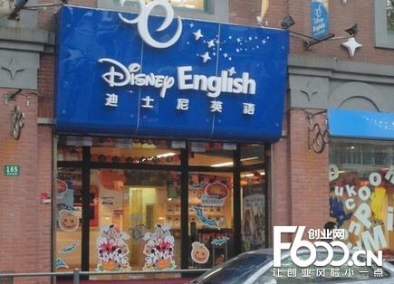 迪士尼少儿英语图片