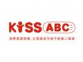 KISS ABC少儿英语
