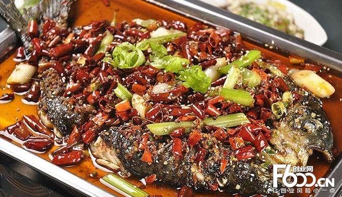 村夫烤鱼图片