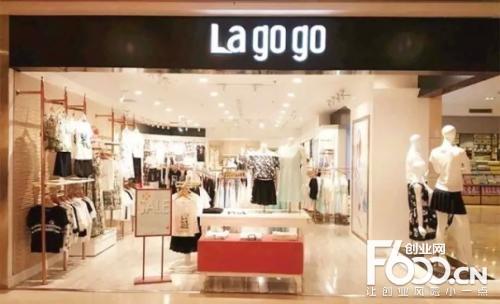 lagogo女装图片