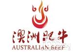 澳洲肥牛捞捞锅