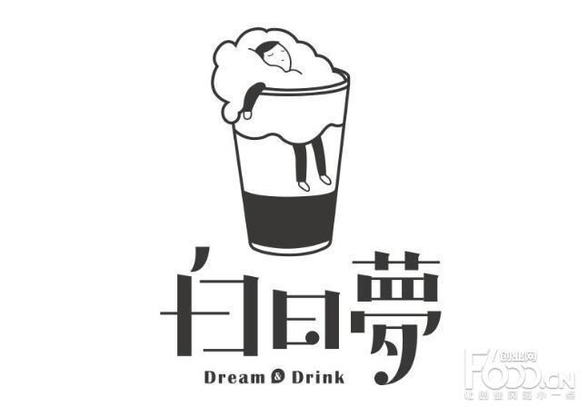 白日梦奶茶
