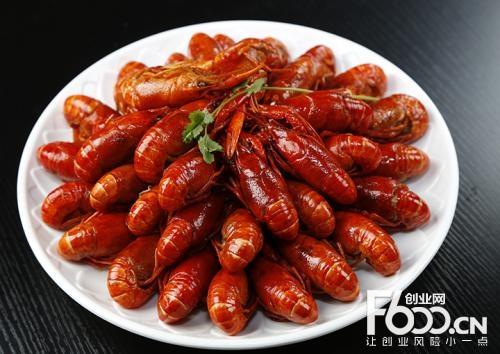 忆口香龙虾图片