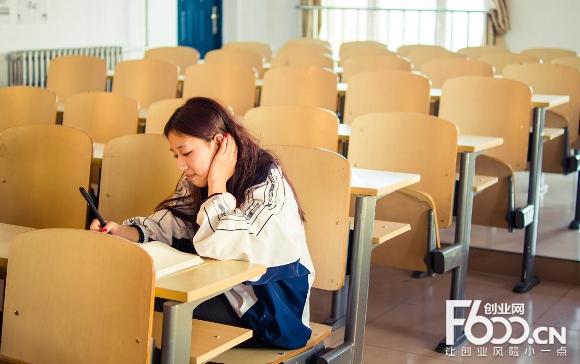 易学堂快速阅读