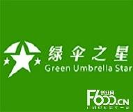 绿伞之星家电清洗