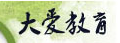 上海大爱留学桥