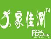 家佳涮火锅烧烤食材