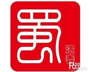 蜀浓香火锅
