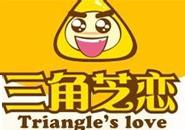 三角芝恋小吃