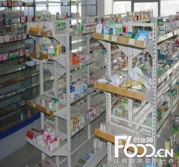 黄庆仁网上药店