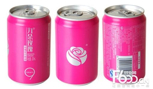九朵玫瑰饮料
