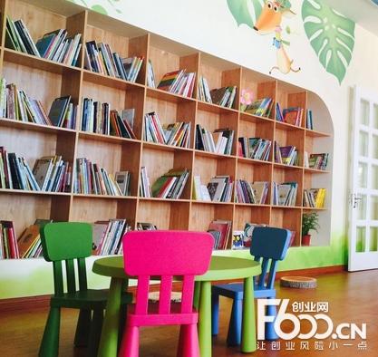 悠贝亲子图书馆
