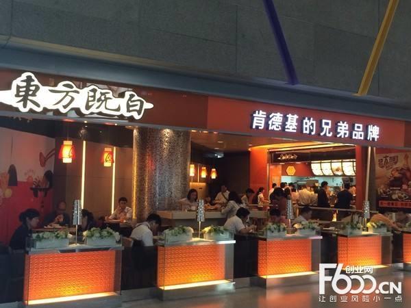 东方既白快餐图片