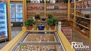 尚捞汇火锅食材超市